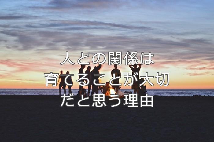 f:id:atsushi-ishida-ai:20190910233006j:plain