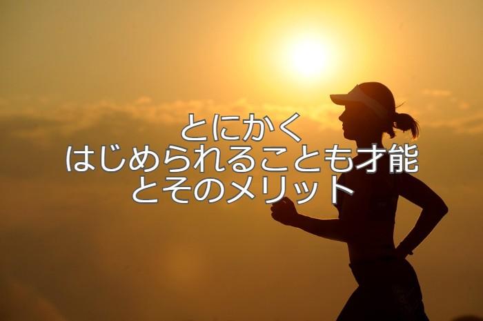 f:id:atsushi-ishida-ai:20190911233958j:plain