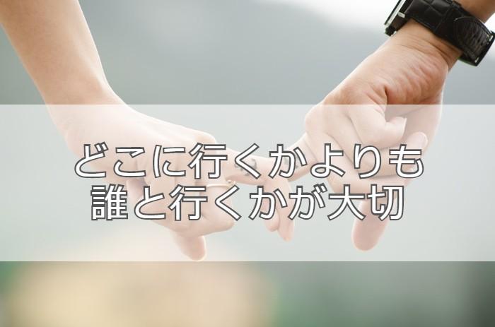 f:id:atsushi-ishida-ai:20190912233658j:plain