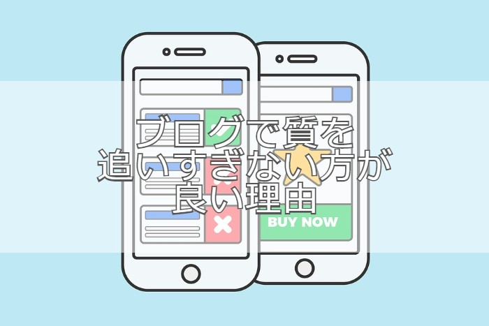 f:id:atsushi-ishida-ai:20190913234458j:plain