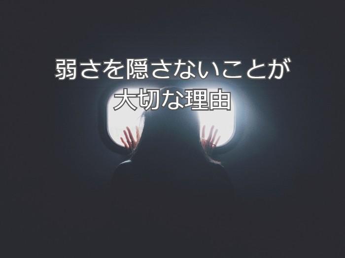 f:id:atsushi-ishida-ai:20190914235337j:plain