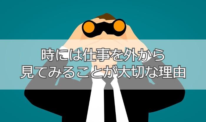 f:id:atsushi-ishida-ai:20190915233902j:plain