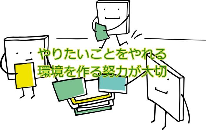 f:id:atsushi-ishida-ai:20190917181128j:plain