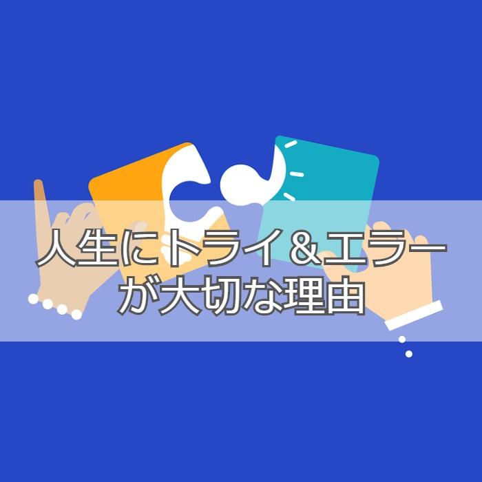 f:id:atsushi-ishida-ai:20190918233734j:plain