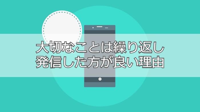 f:id:atsushi-ishida-ai:20190919194317j:plain