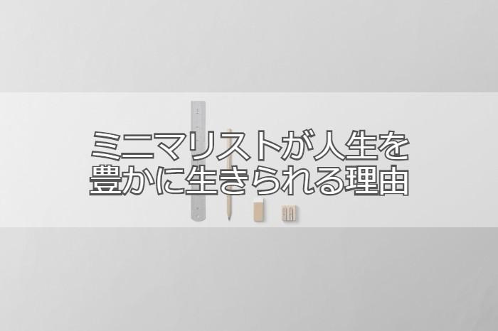 f:id:atsushi-ishida-ai:20190920235752j:plain