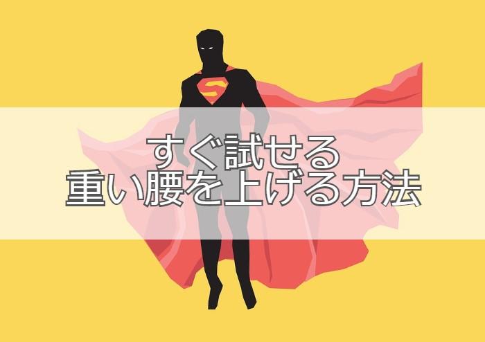 f:id:atsushi-ishida-ai:20190922235344j:plain