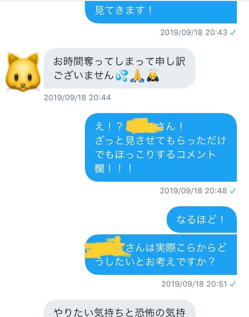 f:id:atsushi-ishida-ai:20190925235327j:image