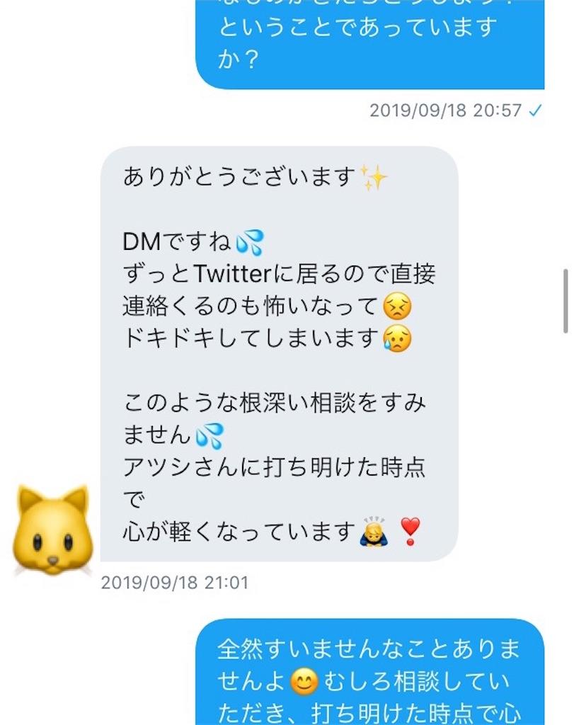 f:id:atsushi-ishida-ai:20190925235336j:image