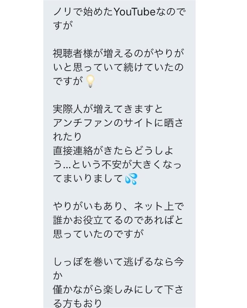 f:id:atsushi-ishida-ai:20190925235409j:image