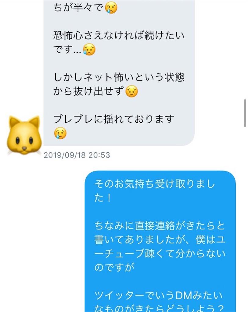 f:id:atsushi-ishida-ai:20190925235416j:image