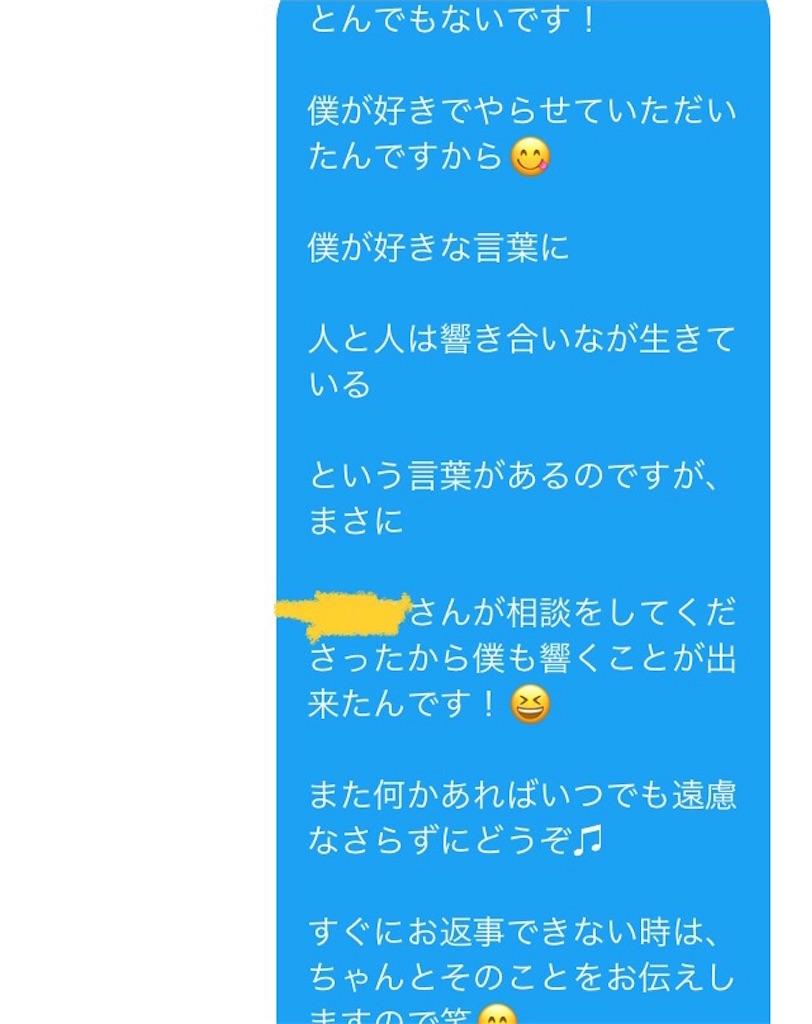 f:id:atsushi-ishida-ai:20190925235809j:plain