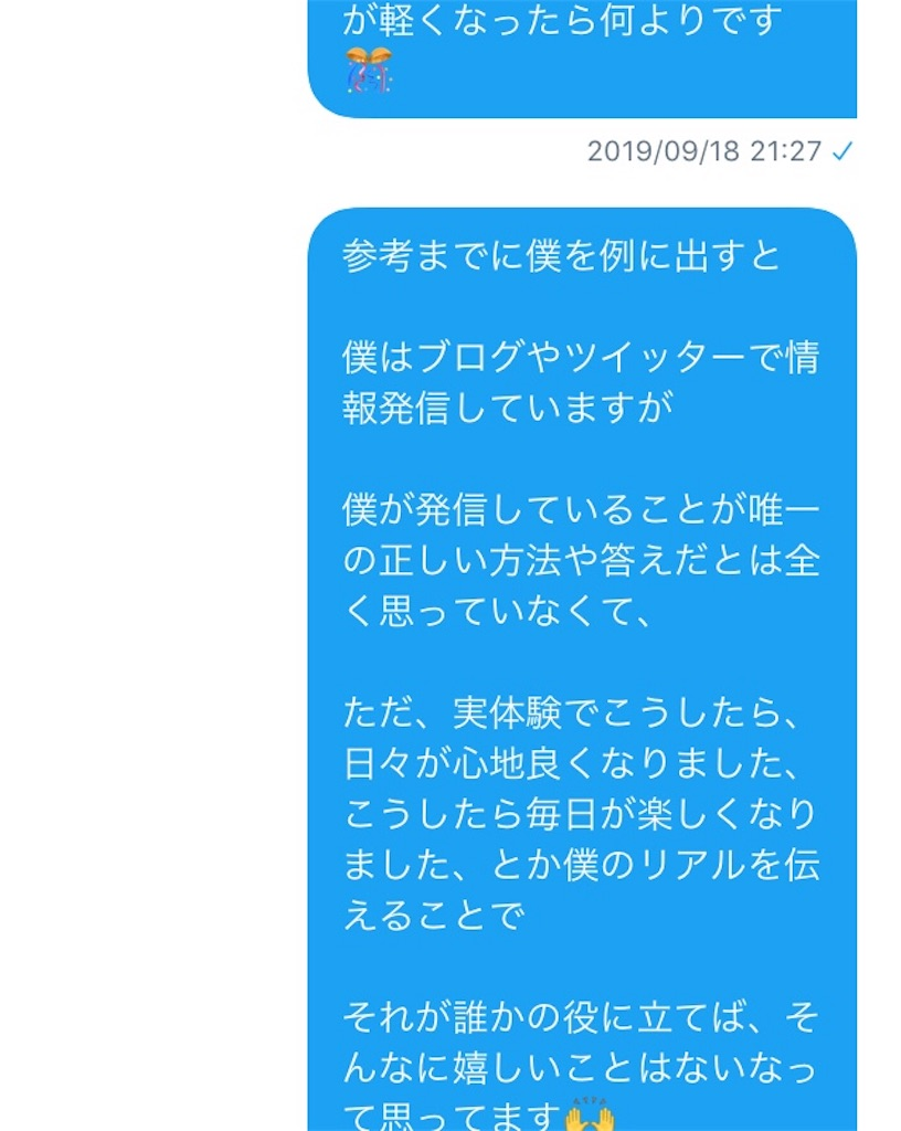 f:id:atsushi-ishida-ai:20190925235813j:image