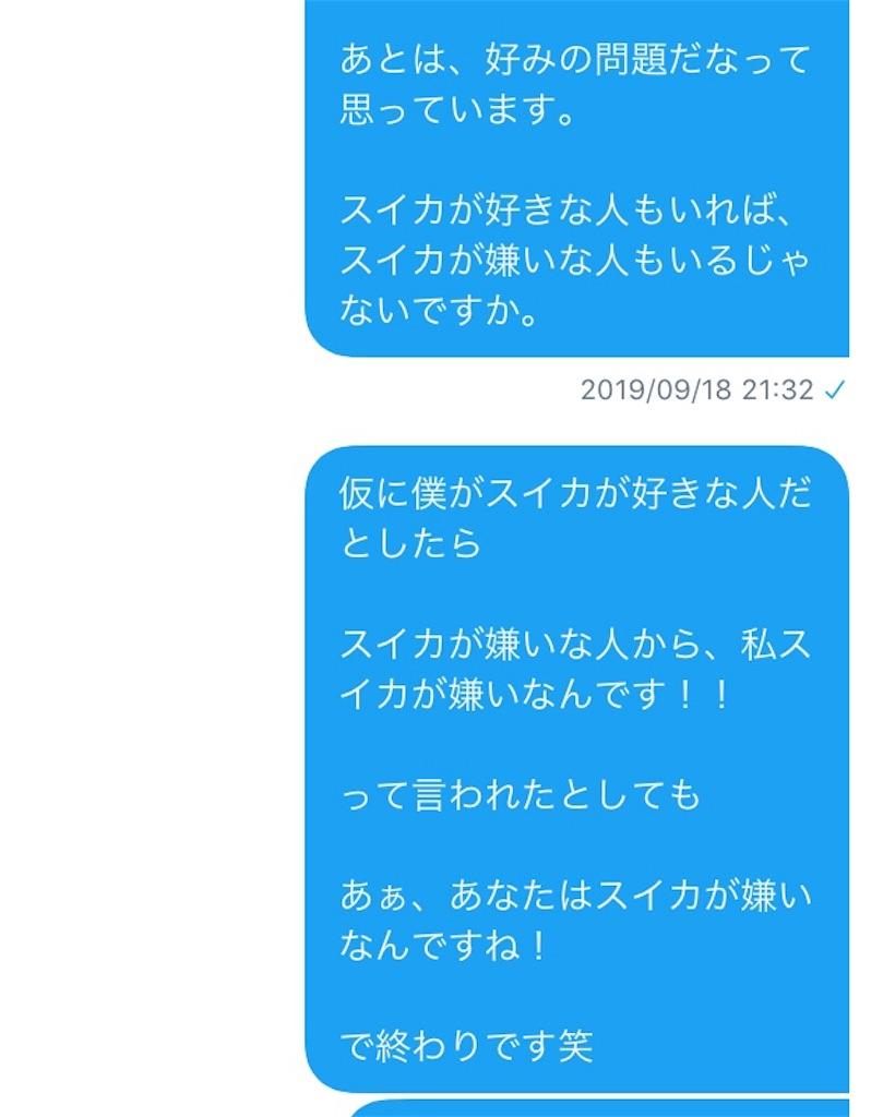 f:id:atsushi-ishida-ai:20190925235817j:image