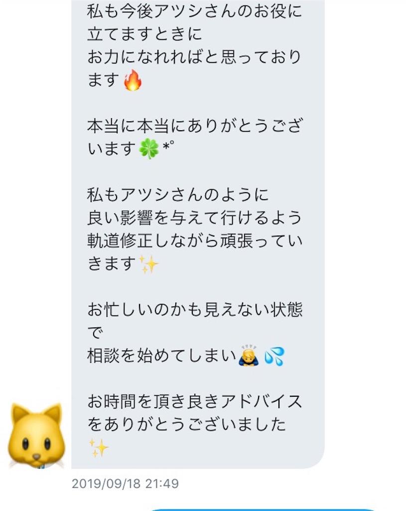 f:id:atsushi-ishida-ai:20190926000523j:plain