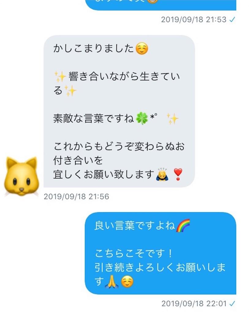 f:id:atsushi-ishida-ai:20190926000526j:plain