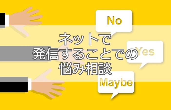 f:id:atsushi-ishida-ai:20190926002228j:plain