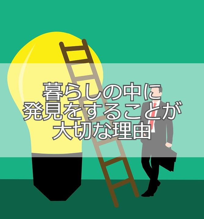 f:id:atsushi-ishida-ai:20190928000702j:plain