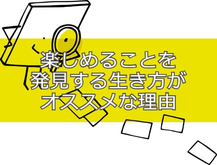 f:id:atsushi-ishida-ai:20190929235140j:plain