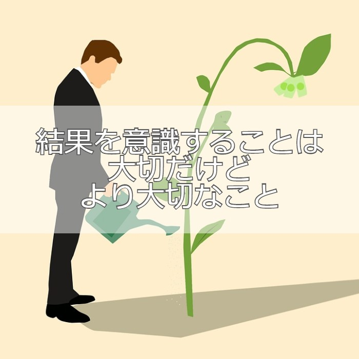 f:id:atsushi-ishida-ai:20191001000823j:plain