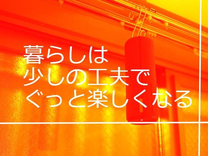 f:id:atsushi-ishida-ai:20191001235703j:plain