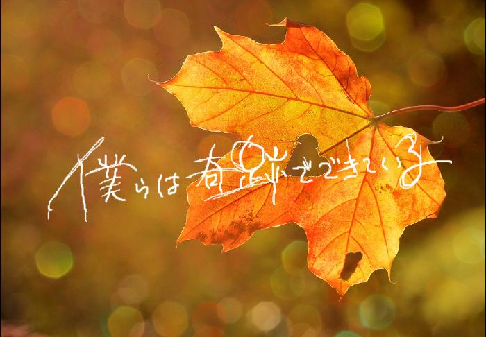 f:id:atsushi-ishida-ai:20191002050712p:plain