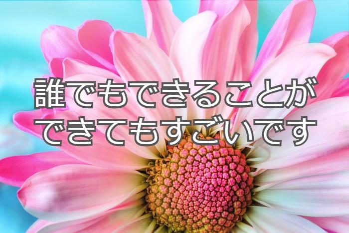 f:id:atsushi-ishida-ai:20191002234203j:plain