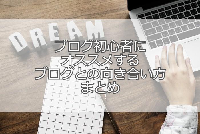 f:id:atsushi-ishida-ai:20191004003917j:plain