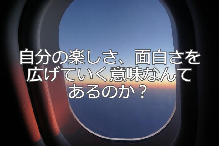 f:id:atsushi-ishida-ai:20191004235731j:plain