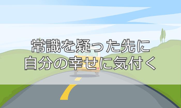 f:id:atsushi-ishida-ai:20191006004216p:plain
