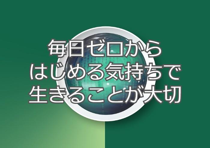 f:id:atsushi-ishida-ai:20191006051458j:plain