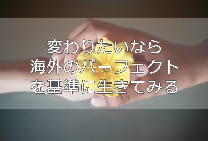 f:id:atsushi-ishida-ai:20191009000433j:plain