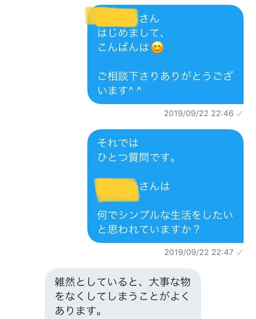 f:id:atsushi-ishida-ai:20191009233235j:image