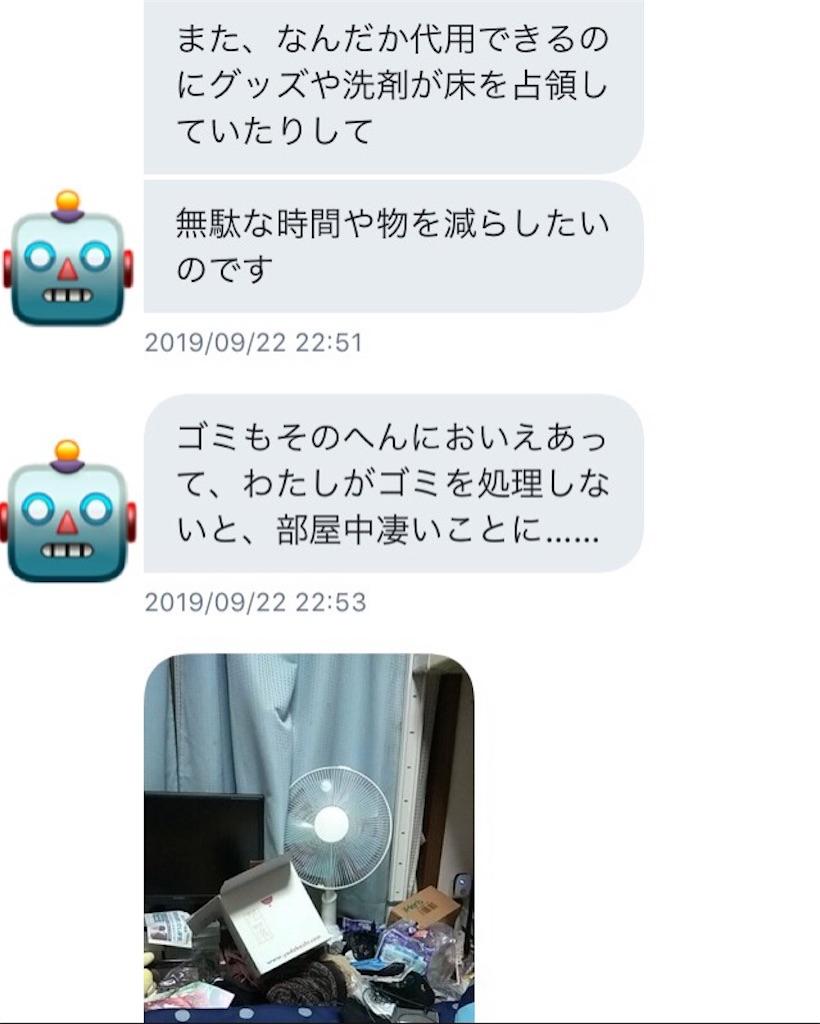 f:id:atsushi-ishida-ai:20191009233358j:image