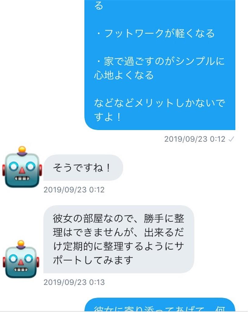 f:id:atsushi-ishida-ai:20191009233627j:image