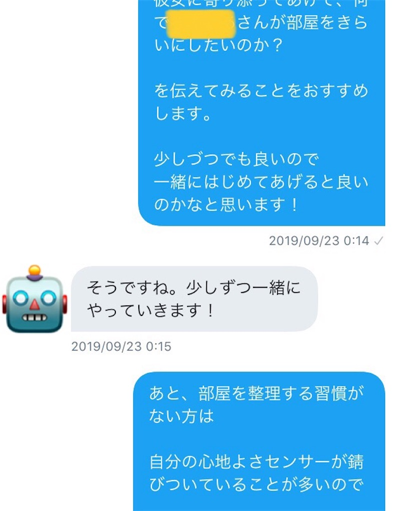 f:id:atsushi-ishida-ai:20191009233630j:image