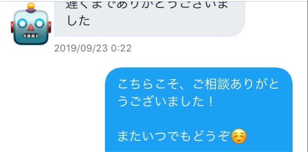f:id:atsushi-ishida-ai:20191009233721j:image