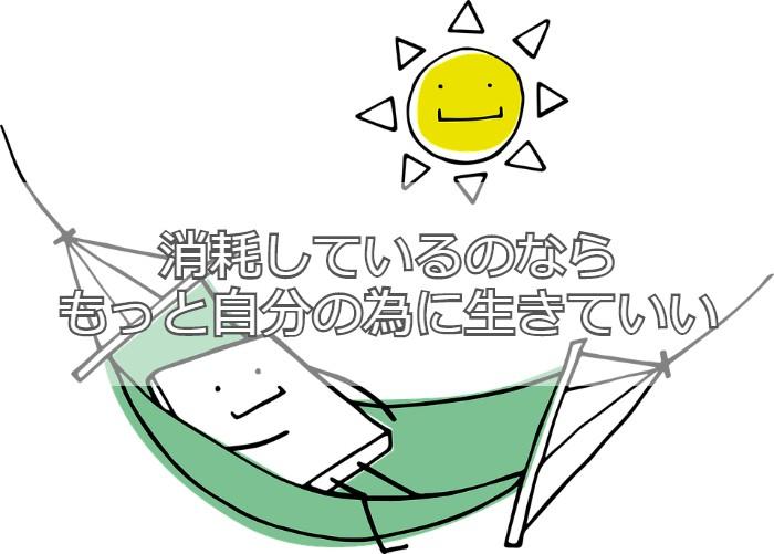 f:id:atsushi-ishida-ai:20191011235950j:plain