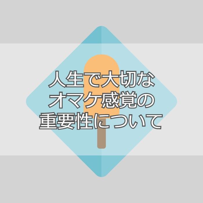 f:id:atsushi-ishida-ai:20191013000647j:plain
