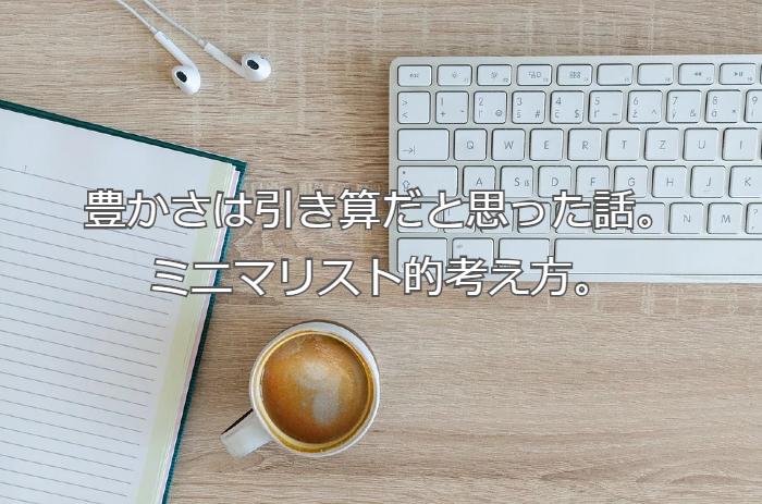f:id:atsushi-ishida-ai:20200122162102p:plain