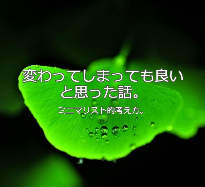 f:id:atsushi-ishida-ai:20200202191900j:plain
