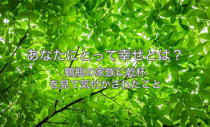 f:id:atsushi-ishida-ai:20200207175728p:plain