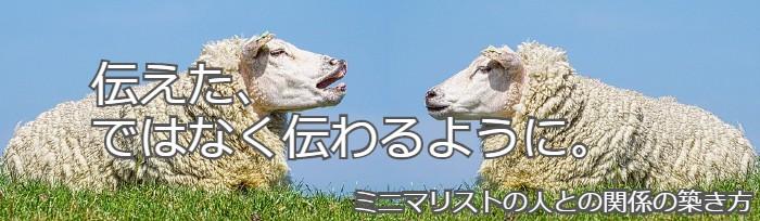 f:id:atsushi-ishida-ai:20200210222953j:plain