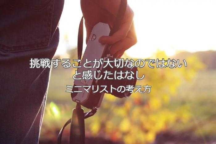 f:id:atsushi-ishida-ai:20200215232113j:plain