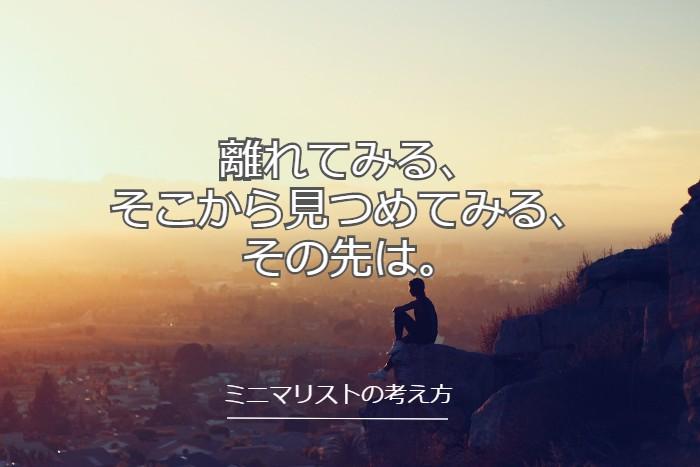 f:id:atsushi-ishida-ai:20200216213808j:plain