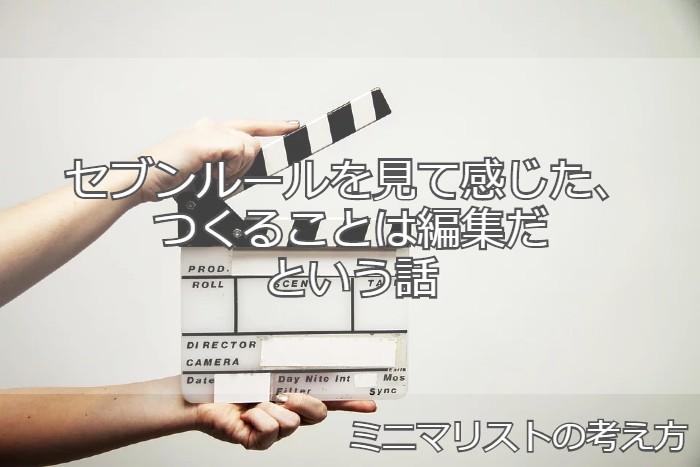 f:id:atsushi-ishida-ai:20200217182603j:plain