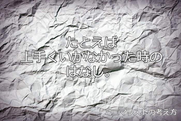 f:id:atsushi-ishida-ai:20200301171703j:plain
