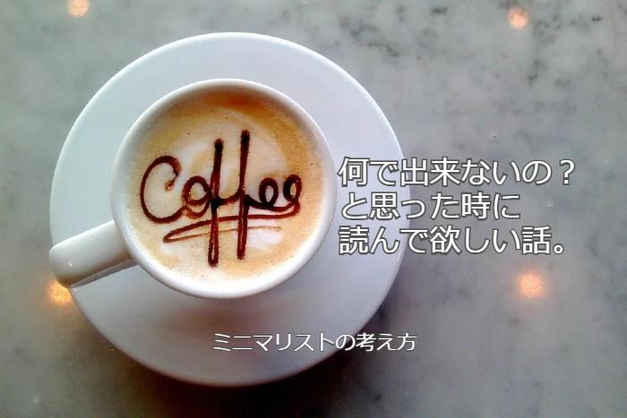 f:id:atsushi-ishida-ai:20200302223002j:plain