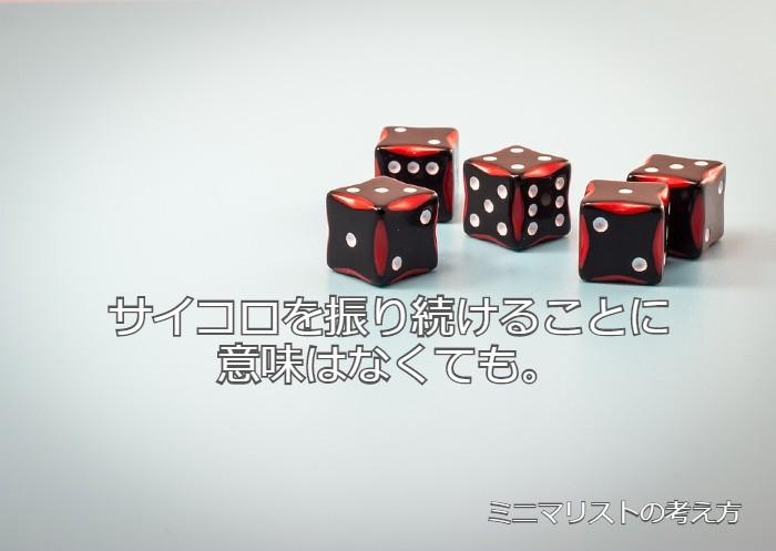 f:id:atsushi-ishida-ai:20200303204909j:plain