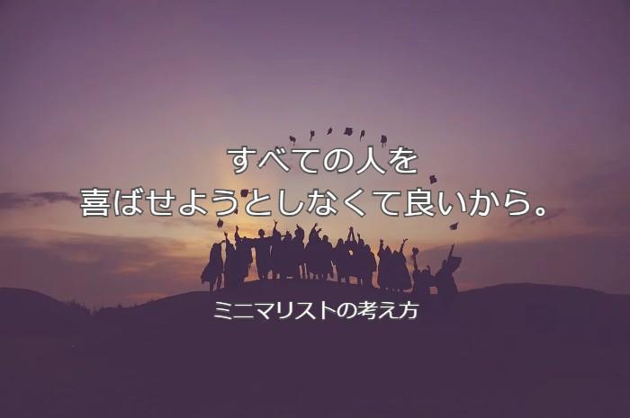 f:id:atsushi-ishida-ai:20200305081739j:plain